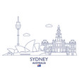 sydney city skyline vector image