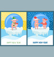 happy new year male and female piglets with gifts vector image vector image