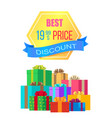 best price 1999 discount emblem label with ribbon vector image vector image