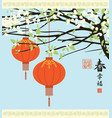 lanterns hanging on branches vector image