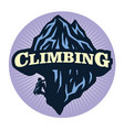 mountain climbing extreme sport adventure logo vector image