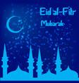 muslim festival eid al fitr eid mubarak vector image vector image