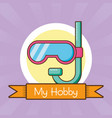 my hobby related vector image