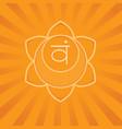 swadhisthana - second primary chakra vector image vector image
