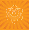 swadhisthana - the second primary chakra vector image vector image