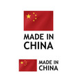 tag template with chinese flag on white vector image vector image