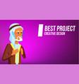 arab man banner arab businessman vector image vector image