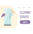 house cleaning services web template hand vector image vector image