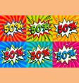 sale set sale fifiy percent 50 off on a comics vector image vector image