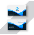 abstract wavy business card design vector image vector image