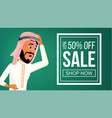 arab man banner traditional robe arab vector image vector image