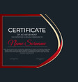 certificate diploma template background vector image