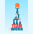 support to team work leads financial gain vector image vector image