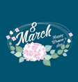 8 march women s day greeting card template vector image vector image