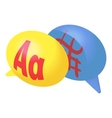 Bubble speech with foreign languages icon vector image vector image