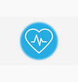 heart icon sign symbol vector image vector image