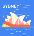 sydney australia famous city landmark vector image