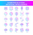 25 blue and pink futuro artificial intelligence vector image vector image