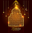 holy month of muslim community ramadan kareem vector image vector image