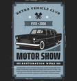 retro car and vintage vehicle engine pistons vector image vector image