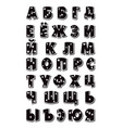 cute funny childish russian alphabet font vector image