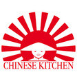 asian food logo vector image vector image