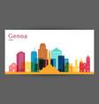 genoa city architecture silhouette colorful vector image vector image