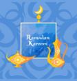 ramadan kareem islamic dishware decorative pitcher vector image