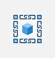 blue 3d cube with chain icon blockchain vector image vector image