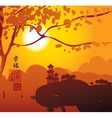 China landscape with Pagoda vector image vector image