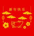 chinese imlek logo vector image vector image