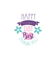 happy mothers day logo template best thank you vector image