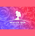 happy womensa day flower card beautiful design vector image