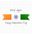 India Independence Day festive Background vector image