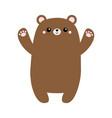 grizzly brown bear icon give a hug cute cartoon vector image