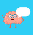 strong cute healthy happy brain character vector image