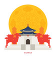 taiwan landmarks with decoration background vector image vector image