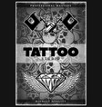 vintage monochrome tattoo studio poster vector image vector image