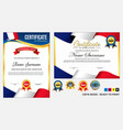 diploma certificate template with luxury vector image vector image
