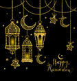 greeting card ramadan kareem design with lamps and vector image vector image