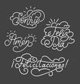 felicitaciones feliz dia amen sonrie spanish vector image vector image