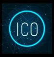 ico digital virtual money financing icon vector image