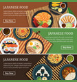 Japanese food web banner vector image vector image