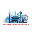 welcome to south korea poster with famous vector image