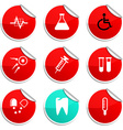 Medical stickers vector image