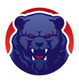 modern professional logo with grizzly bear vector image vector image