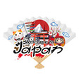 welcome to japan with japan traditional vector image