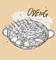 asian food fish cake korean food odeng vector image