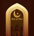 eid-al-fitr islamic design for muslim celebration vector image vector image