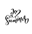 I love summer text hand drawn lettering